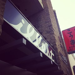 (Reverence.) Tags: sign shop tokyo store los little angeles illest botique fatlace