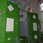 GRÜNes WC thumbnail
