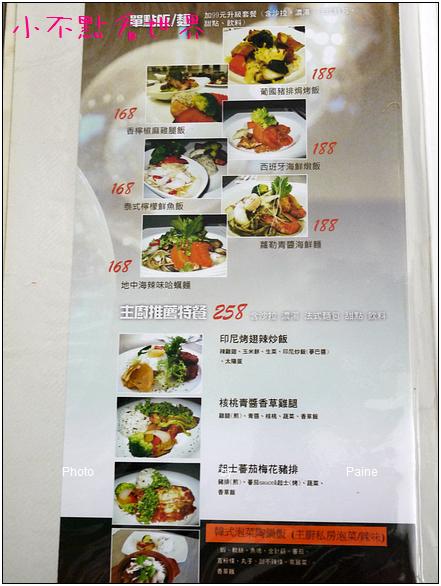 陶憩食代 (4).JPG