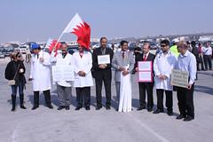 IMG_5910 (BahrainSacked) Tags: العمل أمام وزارة إعتصام البحرينية المفصولين
