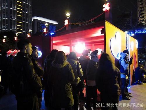 2011新北市府歡樂聖誕城-IMG_3593