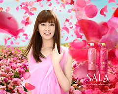 SALA - 2011.07 (北川景子)