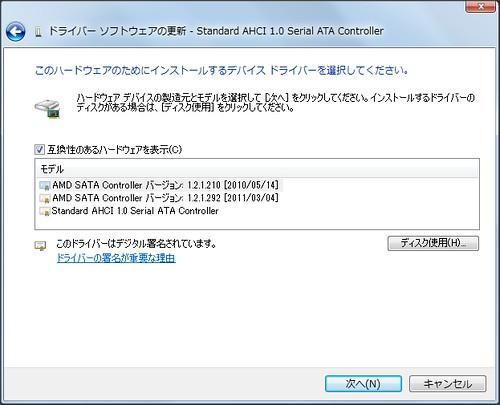 snap 2012-01-13 at 22.13.25