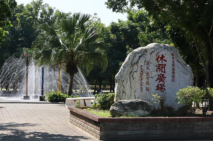 南靖糖廠0012