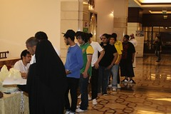 Program specialization    (TheIMCjeddah) Tags: center medical international program jeddah imc  specialization