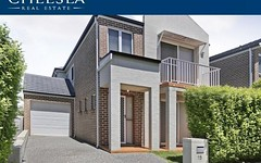 15 Paley Street, Campbelltown NSW