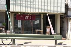 (Tokutomi Masaki) Tags: japan tokyo walk    2016
