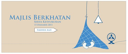 Nov Khatan 01 A Photo On Flickriver