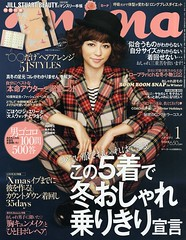 mina / January issue