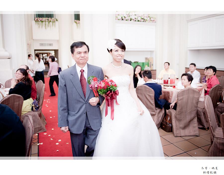 志哲&婉芝_156