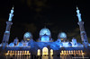 Sheikh Zayed Grand Mosque (Manic~Mind™) Tags: world travel blue monument beautiful night religious photo globe lowlight nikon uae middleeast structure holy emirates abudhabi arab laser huge unitedarabemirates journalism travelogue d7000 sheikhzayedgrandmosque manicmind yusriyusof