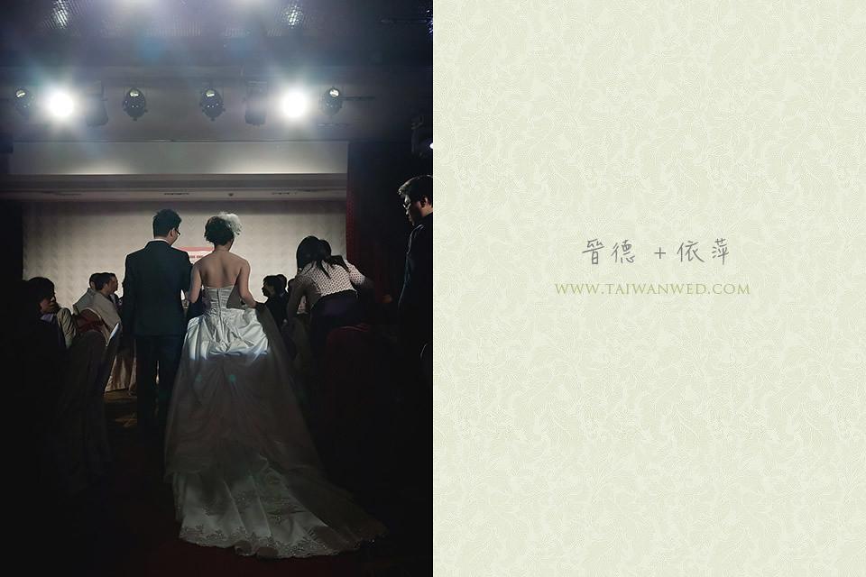 晉德+依萍-063
