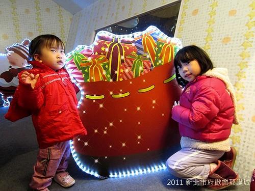 2011新北市府歡樂聖誕城-IMG_3612