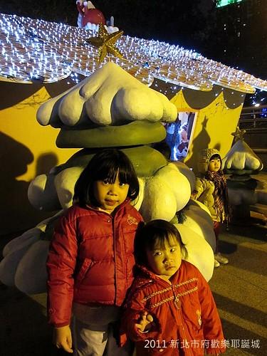 2011新北市府歡樂聖誕城-IMG_3623