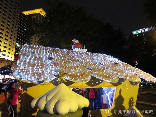 2011新北市府歡樂聖誕城-IMG_3625