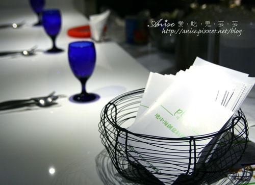 Plato碟子餐廳004.jpg