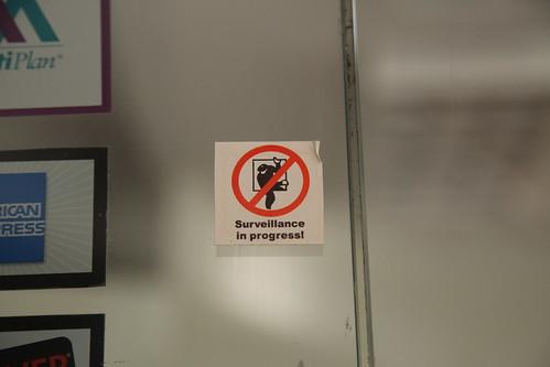Surveillance in progress sticker