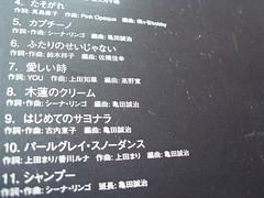 原裝絕版 1999年 2月24日 ともさかりえ 友板里惠 Rie Tomosaka CD  原價  3059YEN 中古品 5