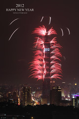 Happy New Year 2012 & Taipei 101 Fireworks  Jan. 1, 2012 (*Yueh-Hua 2016) Tags: longexposure sky building tower architecture skyscraper canon landscape eos fireworks 101     happynewyear       101 canonef50mmf14usm   50d   markins verticalphotograph canoneos50d    taipei101internationalfinancialcenter sirui tigerpeak   photoclam ballheads  n2204 pc44ns siruin2204 pc69up3 pg50cameraplate 2012january