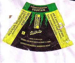 Astra Fireworks Malaysian Mount Stromboli (EpicFireworks) Tags: fountain mount stromboli astrafireworks astrafireworkslabels