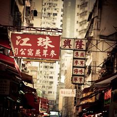 Red (MMortAH) Tags: china red hk sign hongkong 50mm nikon 14 explore nikkor d90