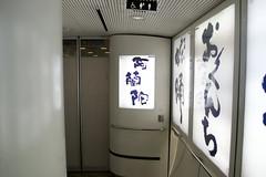 (quashlo) Tags: train  nagasaki kamome limitedexpress     jrkyushu jr  nagasakicity 885 nagasakistation kyushurailwaycompany 885series  nagasakimainline