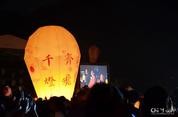 2012平溪天燈節-千燈11.jpg