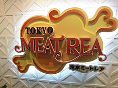 東京ミートレアに行ってきましたの写真