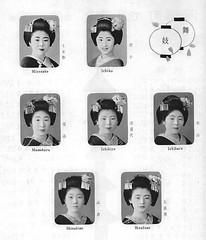 Kamogawa Odori 1961 014 (cdowney086) Tags: vintage maiko  1960s ichiko pontocho onoe  kamogawaodori   ichiharu mameharu  hisafumi miyosaku shinakimi ichikiyo