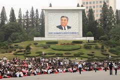 north korea (Retlaw Snellac Photography) Tags: northkorea dprk