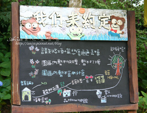 薰衣草森林003.jpg