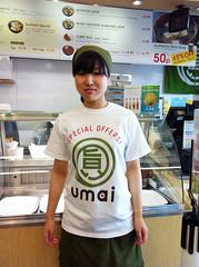 Umai T Shirt