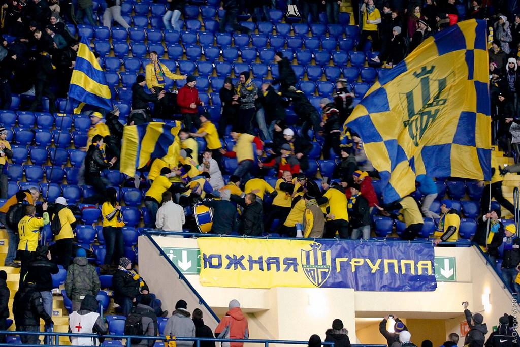 фото: Металлист Харьков - Таврия Симферополь