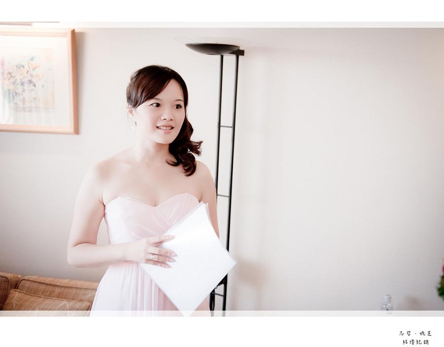 志哲&婉芝_034