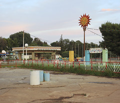. (ramzy zahoual) Tags: park trees amusement  allrightsreserved algiers alger ramzyzahoual