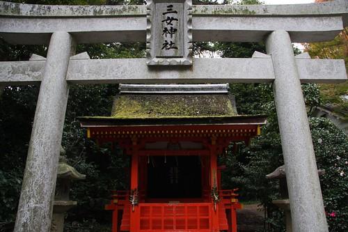 三女神社(石清水八幡・末社)