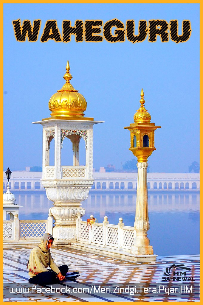 ... sahib chanel amritsar ik meri mandir punjabi guru tera singh harmandir