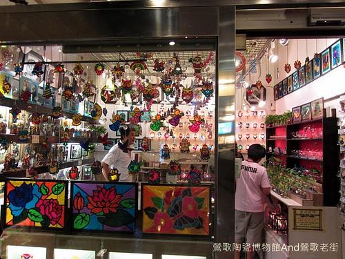 鶯歌陶瓷博物館And鶯歌老街-IMG_3057