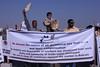 IMG_5826 (BahrainSacked) Tags: العمل أمام وزارة إعتصام البحرينية المفصولين