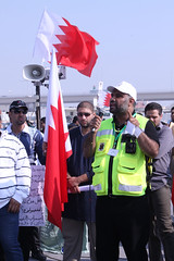 IMG_5879 (BahrainSacked) Tags: العمل أمام وزارة إعتصام البحرينية المفصولين