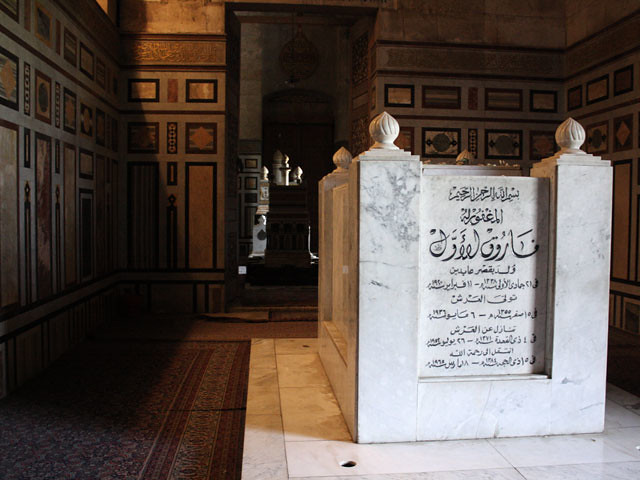 King Farouk's resting place