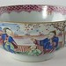 219. English Lowestoft Porcelain Bowl, 18th century