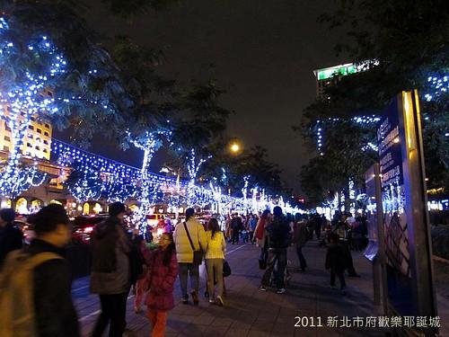 2011新北市府歡樂聖誕城-IMG_3629