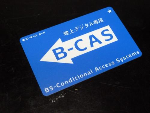 OMG a B-CAS card