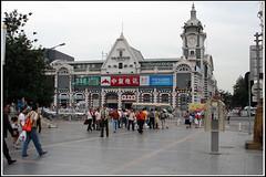 China (Marco Di Leo) Tags: china asia beijing  prc  kina cina peking chine  cin  pekin pkin pechino  pequim chiny  kna in pekn    chiska hiina  trungquoc kiinan pekina pequn  trungquc  pekino na  kinija kitajska     na    pekns   bekgng     i     beixn   pycing  pquin bising petkn