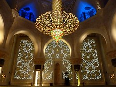 Abu Dhabi, Sheikh Zayed Grand Mosque -        (Sir Francis Canker Photography ) Tags: longexposure travel blue panorama reflection art tourism monument skyline architecture night court lights twilight asia dubai artistic dusk muslim islam religion uae picture middleeast arches landmark courtyard visit icon mosque tourist best arabic emirates abudhabi hour dome oil nocturna mezquita arabian visiting cami peninsula ever nuit investment unitedarabemirates notte impressive icono gcc islamic crude touristic persiangulf moschea mosque lucena emea ayatollah coran arenzano petrodollar     sirfranciscankerjones sheikhzayedmosque  tz10 zs7  pacocabezalopez