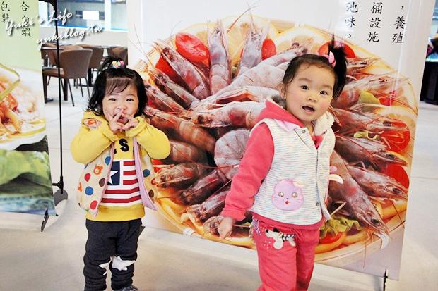 宜兰礁溪景点【金车鲜虾养殖场】(真的很虾! 爱吃虾的不可错过!