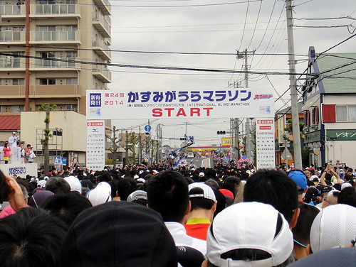 20140420_kasumigaura marathon 10