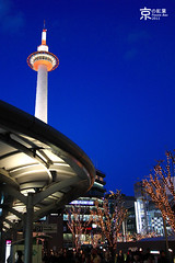 Kyoto Tower (fravenang) Tags: autumn tower fall japan temple kyoto      kyotostation abigfave