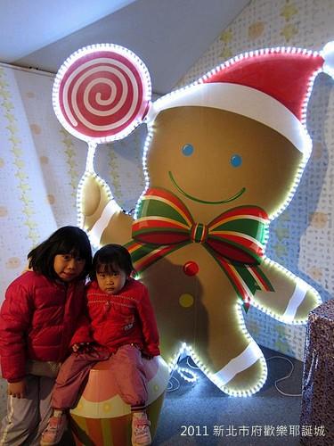 2011新北市府歡樂聖誕城-IMG_3617
